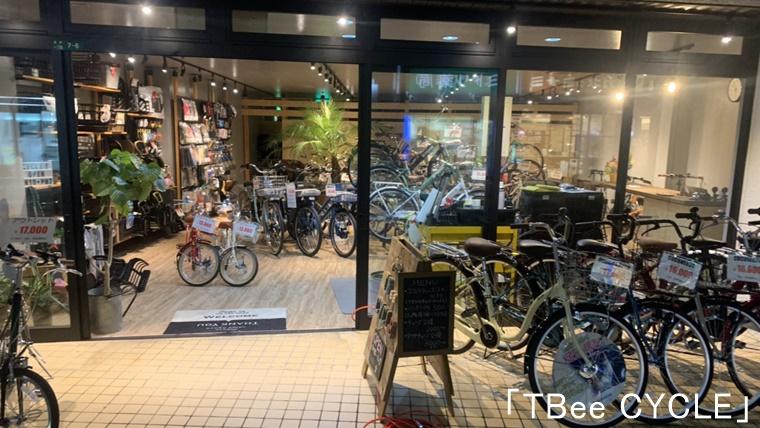 自転車タイプ(種類)によって修理価格は違うって本当!?